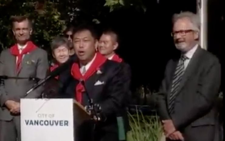 Vancouver Mayor Kerry Jang