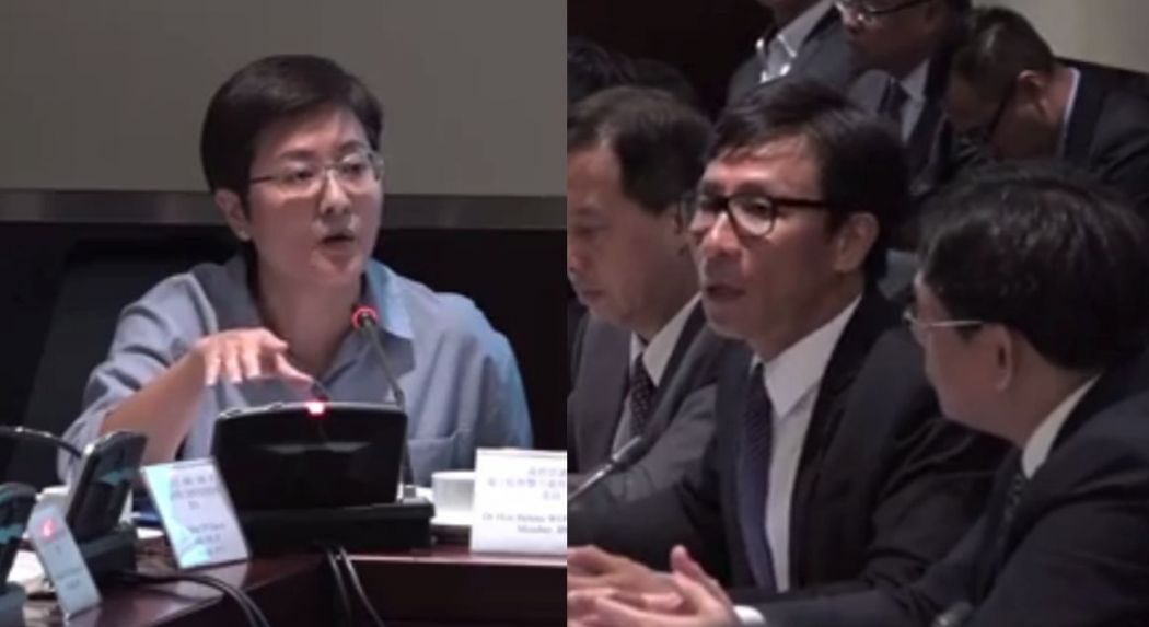 helena wong pik-wan Cheung Kin-kwong ipcc police