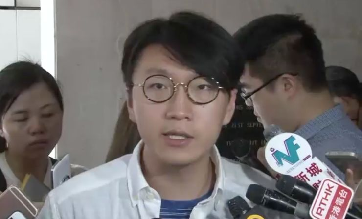 edward leung tin kei