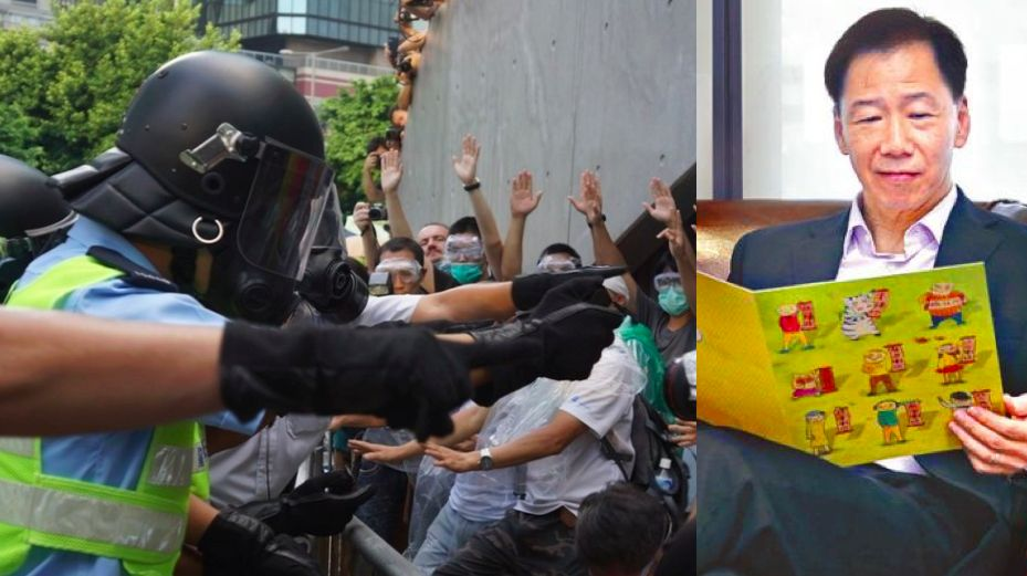 wong chi hung occupy police