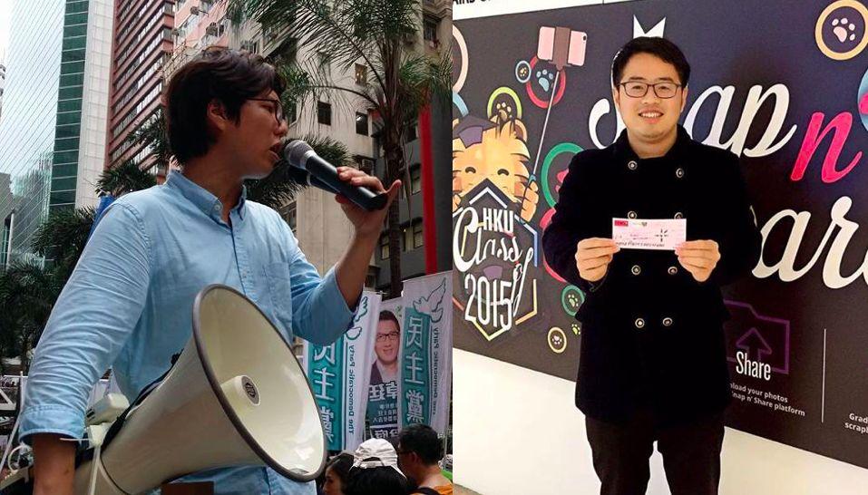 michael mo kwan-tai printa zhu ke hku council