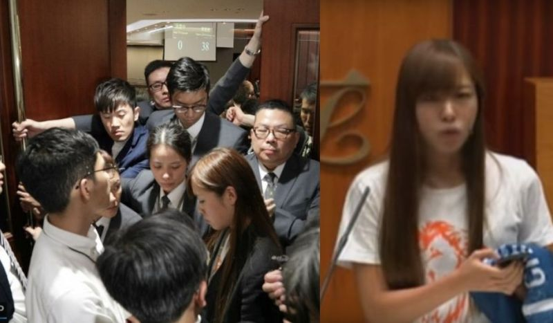 grow up lawmakers