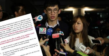 legco judicial review youngspiration