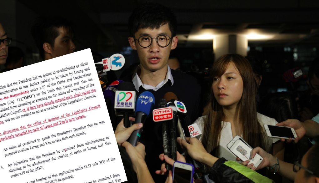 legco judicial review youngspiration