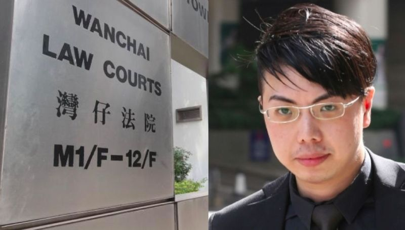 district court cheng wing kin