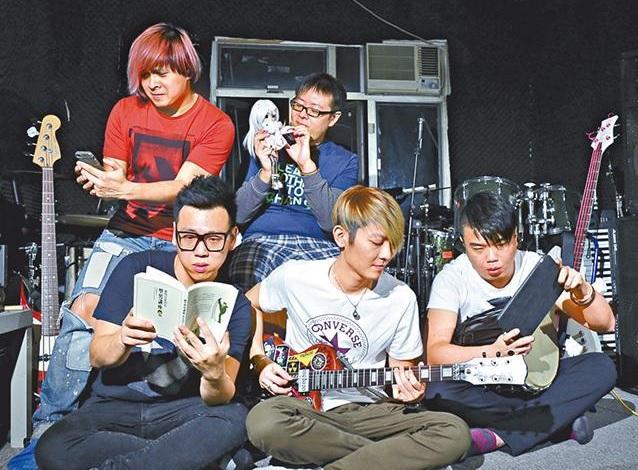 Wondergarl. Photo: Apple Daily.
