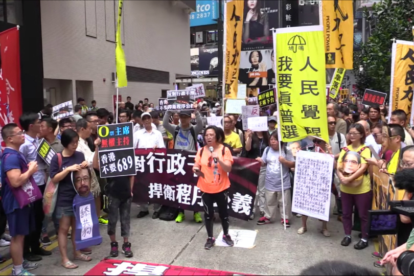 andrew-leung-protest