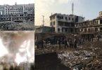 village explosion