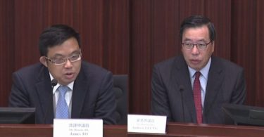 LegCo president debate James To Andrew Leung