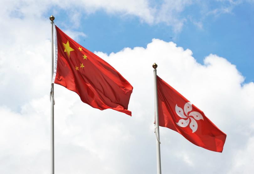 china-hong-kong-flag