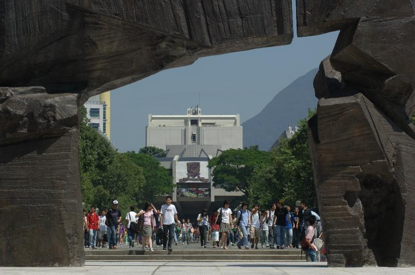 chinese university of hong kong 1