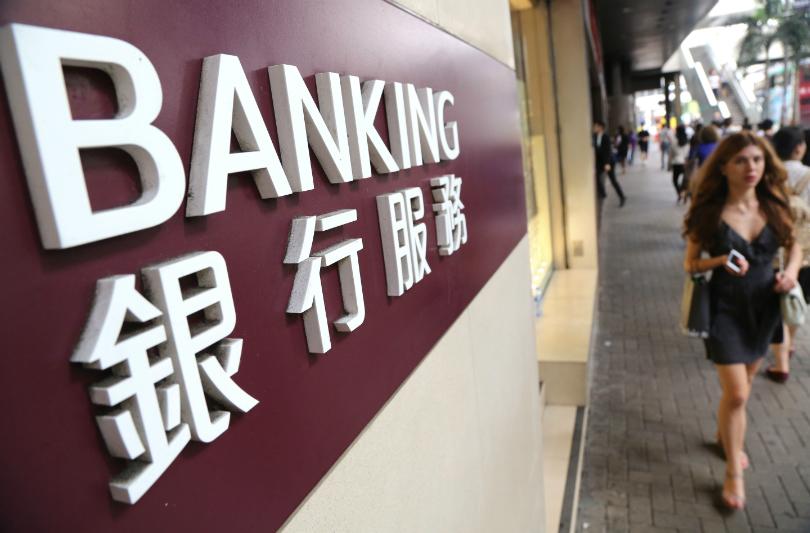finance-bank
