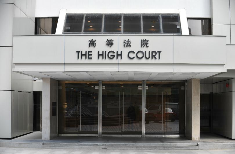 high-court-2
