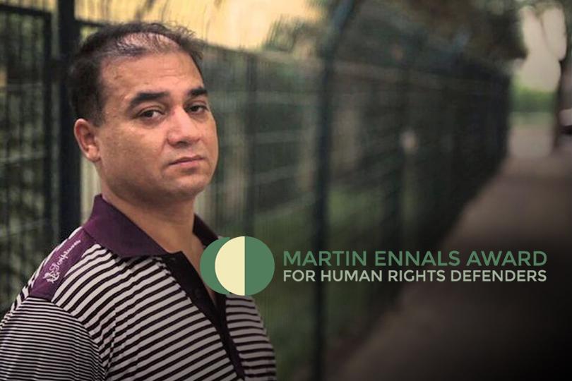ilham-tohti-human-rights-award