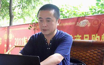 64tianwang