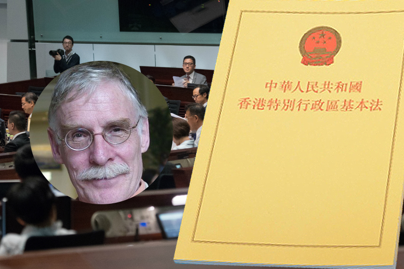 jr-basic-law-legco-tim-hamlett
