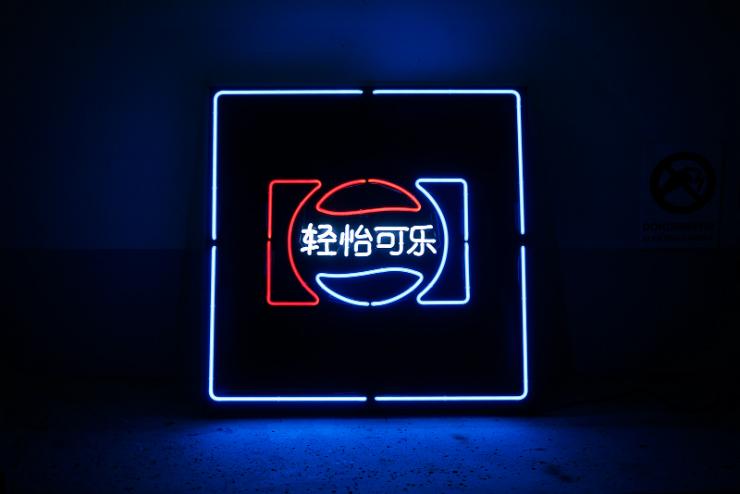 chinatown mehmet gözetlik