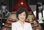 regina-ip-article-18
