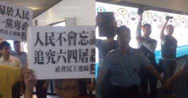 protest detainment LSD long hair leung kwok hung