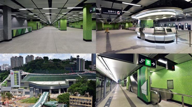 Ho Man Tin station