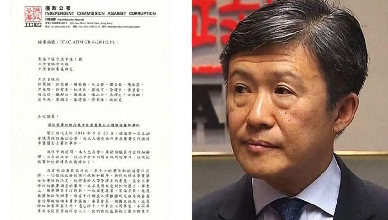 simon peh yun lu letter