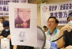 Shi Leticia Lee swindling press conference