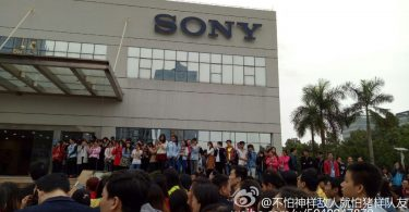 sony strike