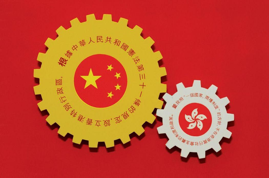 basic law hong kong china