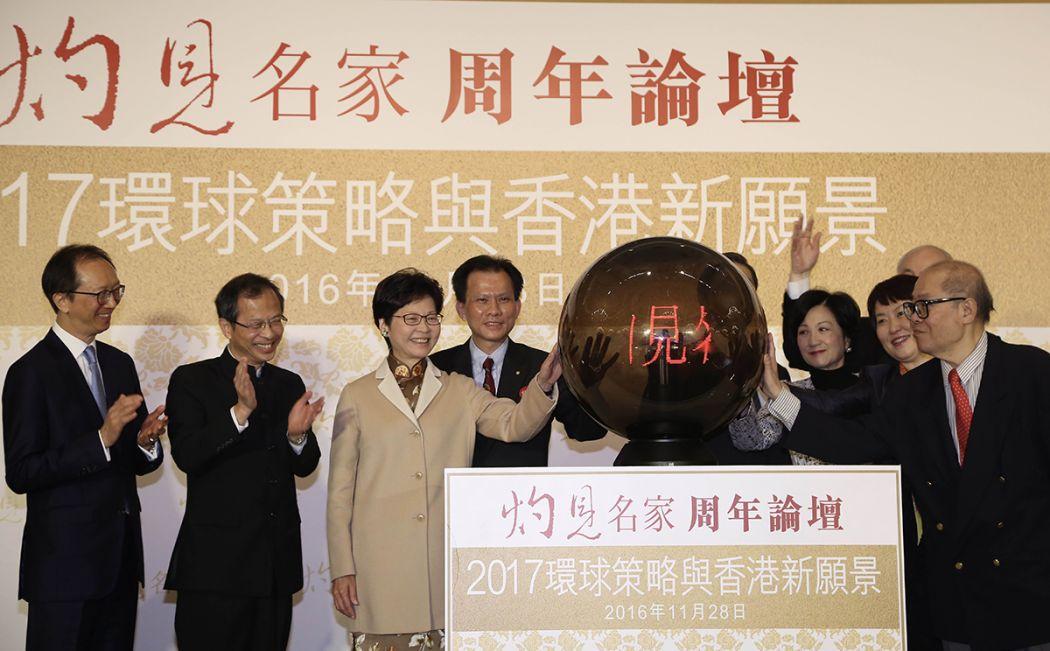 Carrie Lam Jasper Tsang Regina Ip Antony Leung