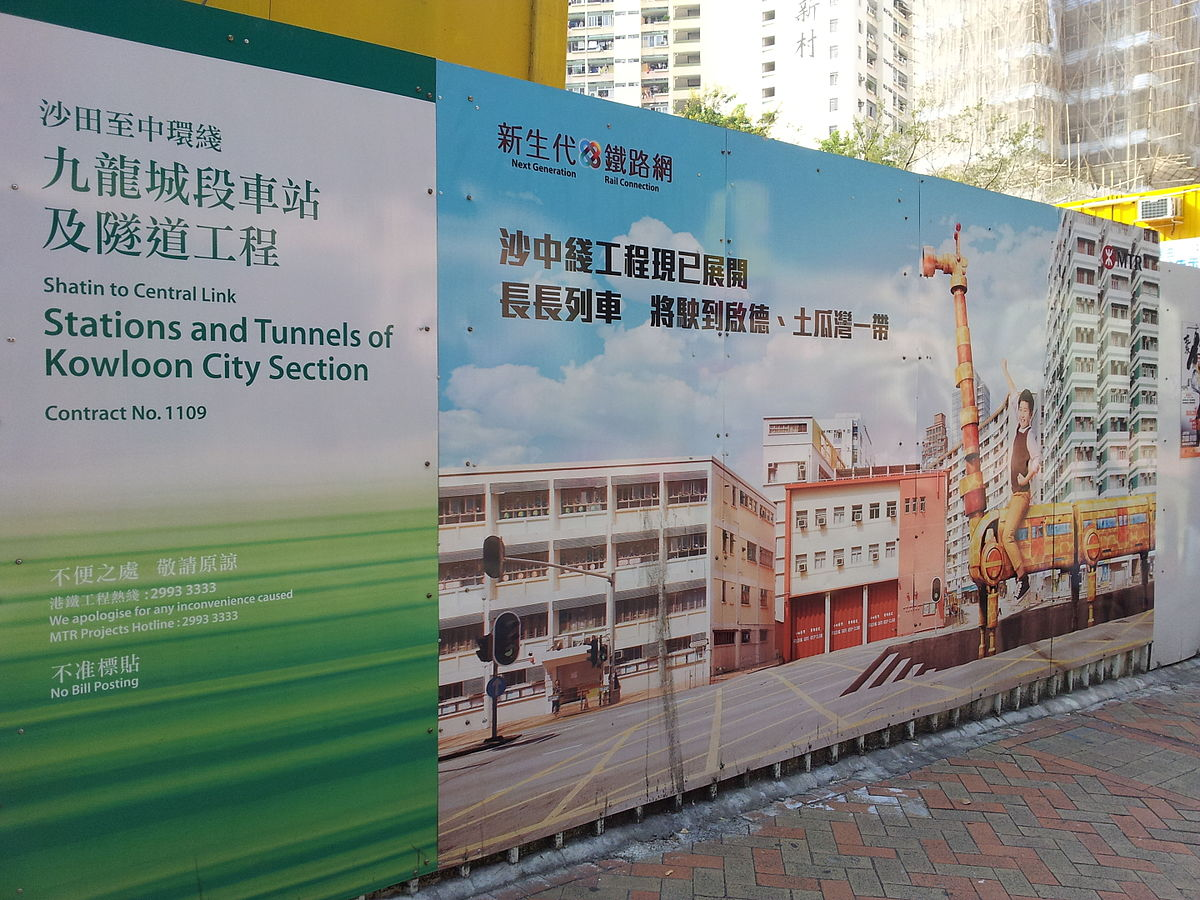 Shatin to Central Link