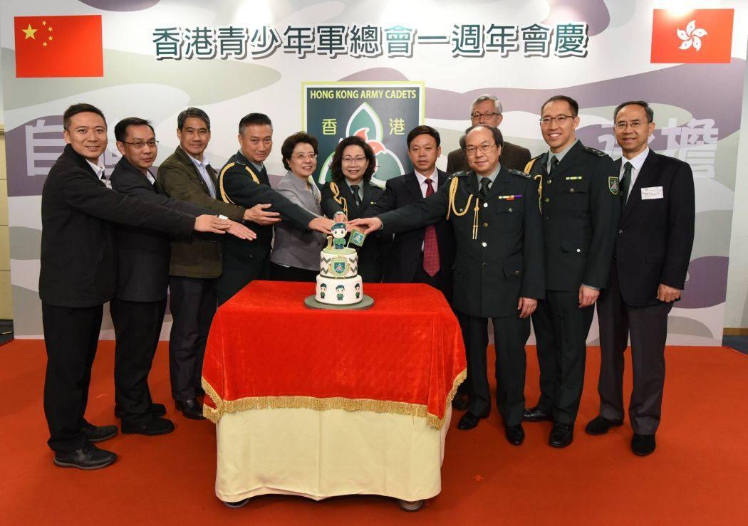 Leung Tong Ching-yee hk army cadets