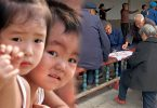 old young children china