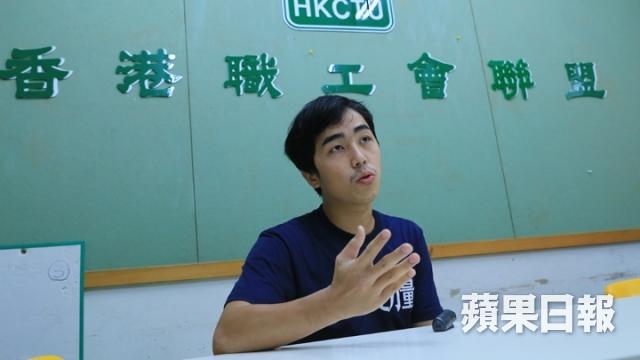 johnny leung yip-hon