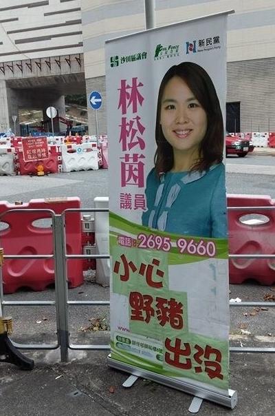 Lam Chung-yan