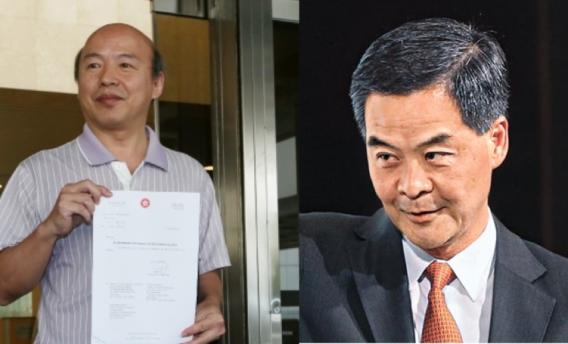 cheung tak-wing judicial review