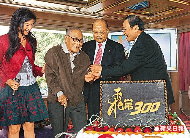Chung Sze-yuen Allan Lee Pang-fei