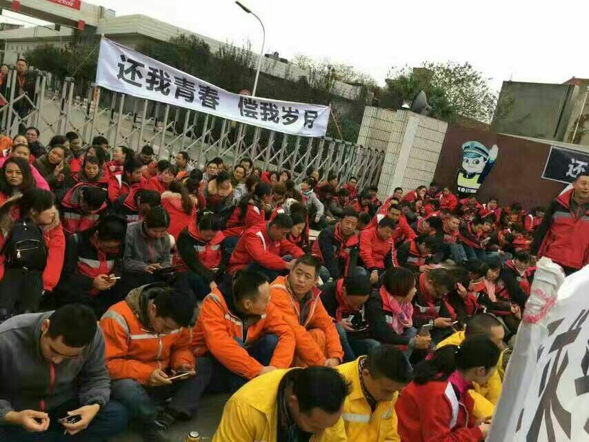 Coca-Cola workers strike in 3 Chinese cities over sale of bottling