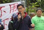 Eddie Chu Hoi-dick protest wang chau november