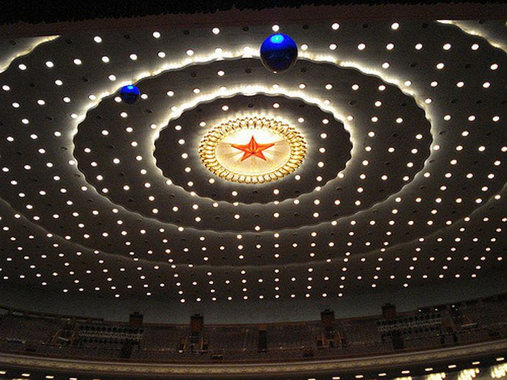 npc great hall