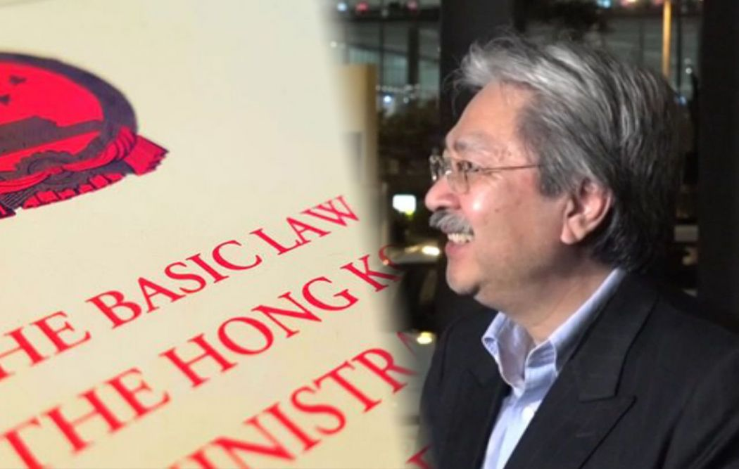 john tsang basic law interpretation