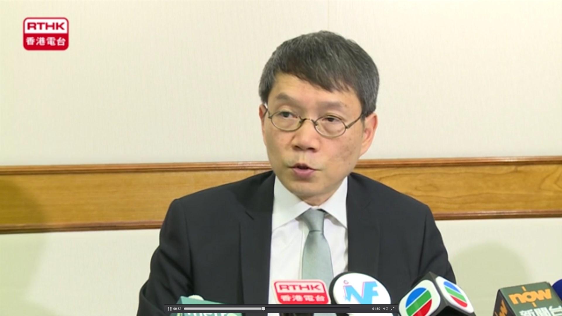 Carson Chan Ka-shun
