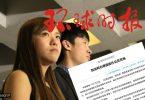 youngspiration yau wai ching baggio leung