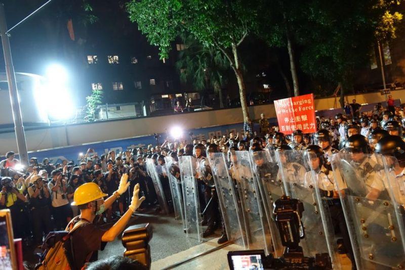 liaison office protest