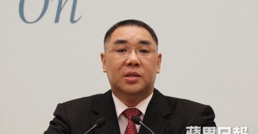 Fernando Chui Sai-on