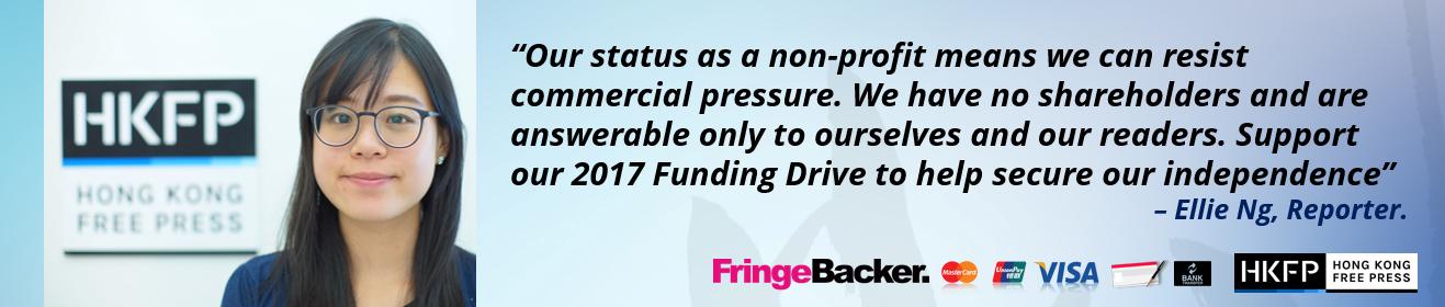 999 ellie team funding drive 2017