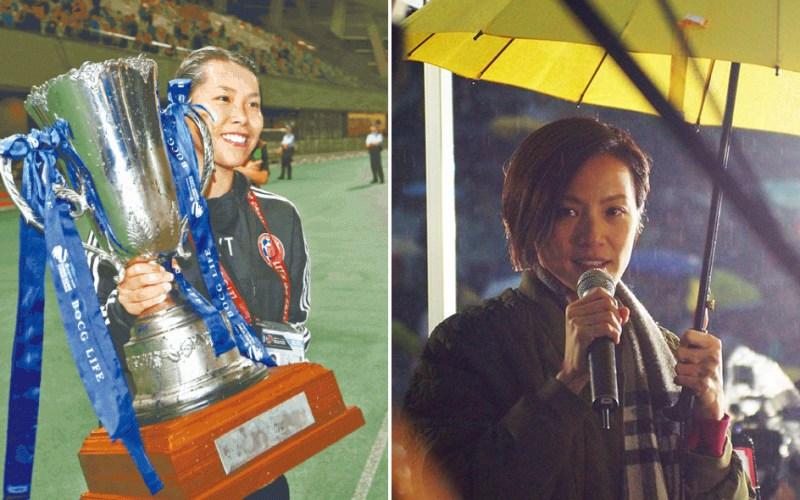 Chan Yuen-ting Denise Ho