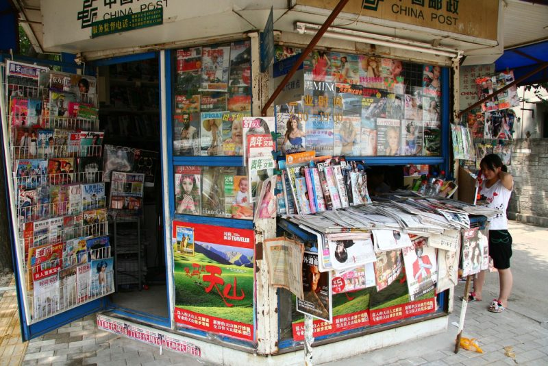 Newsstand in Beijing