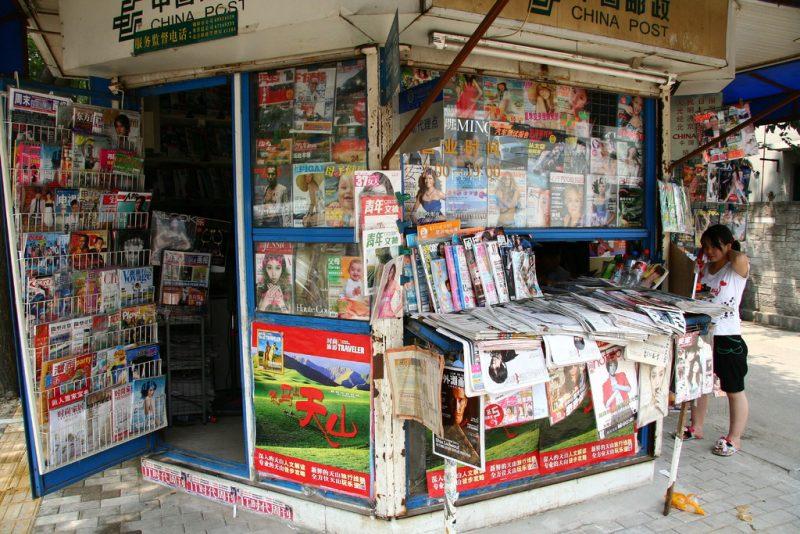 Newsstand in Beijing