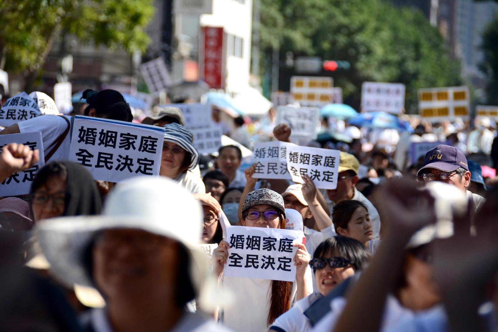 taiwan lgbt protest