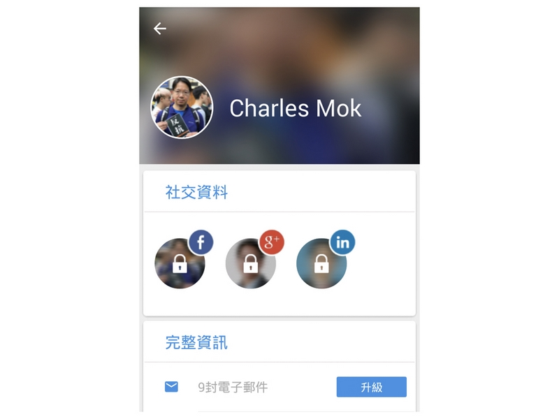 Finds Hong Hkfp Phone Billion Kong Numbers And Mobile 3 By Free Press Investigation Identities Exposed Apps